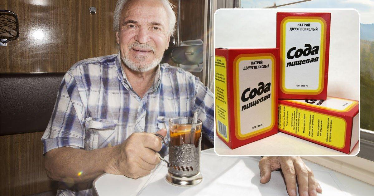 Чай с содой от Неумывакина, лекарство или лохотрон ...